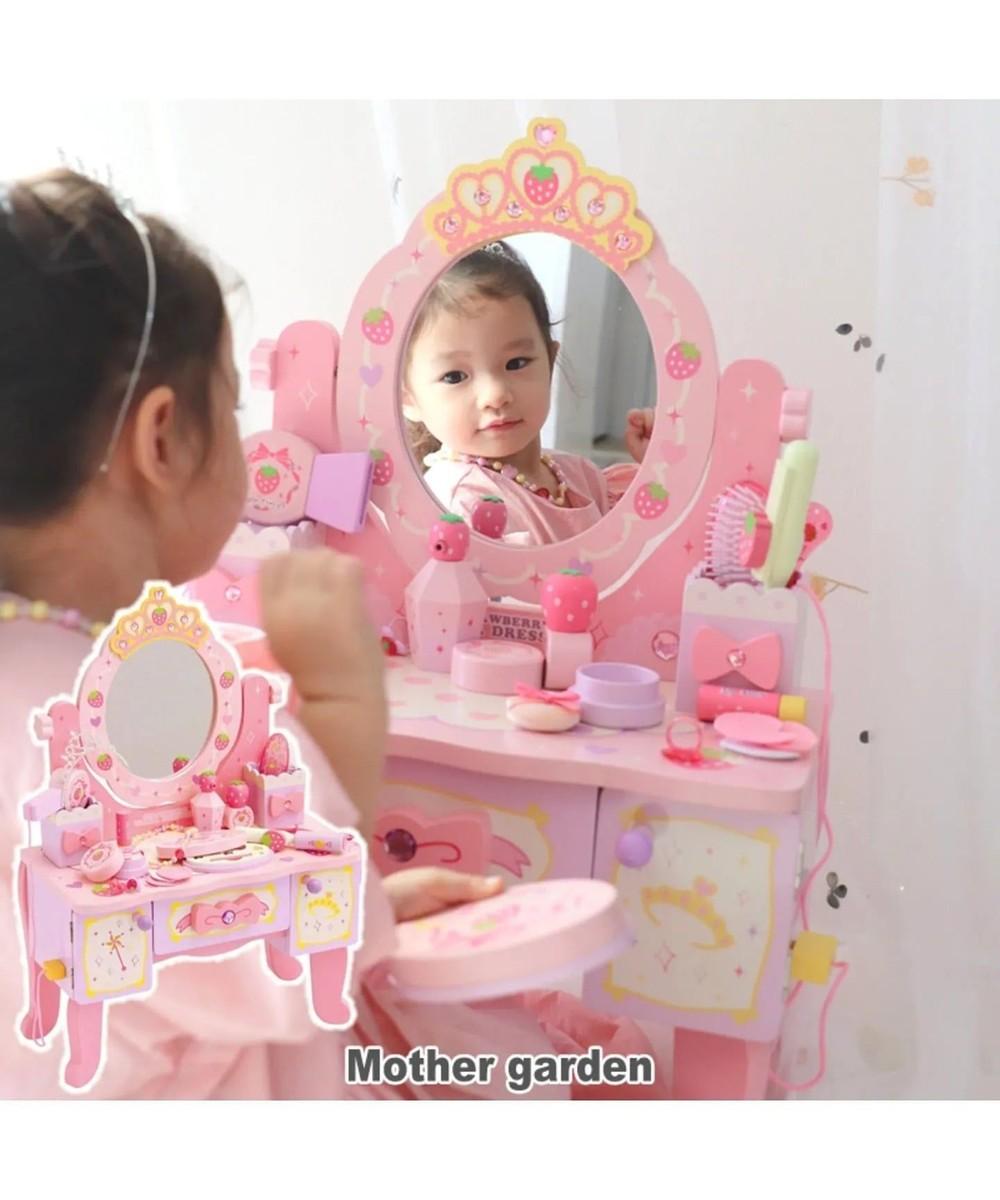 【オンワード】 Mother garden>おもちゃ マザーガーデン 木のおままごと ティアラドレッサー ピンク ピンク(淡) ー 【送料無料】