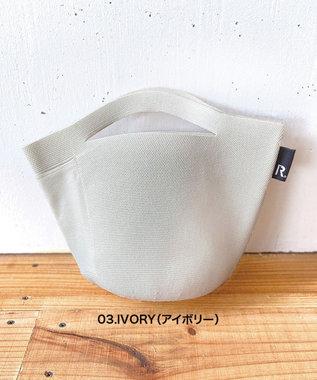 ROOTOTE 0255【環境にやさしい帽子みたいなルートート】/ RO.ポーノ.ベビールー-A 03:アイボリー