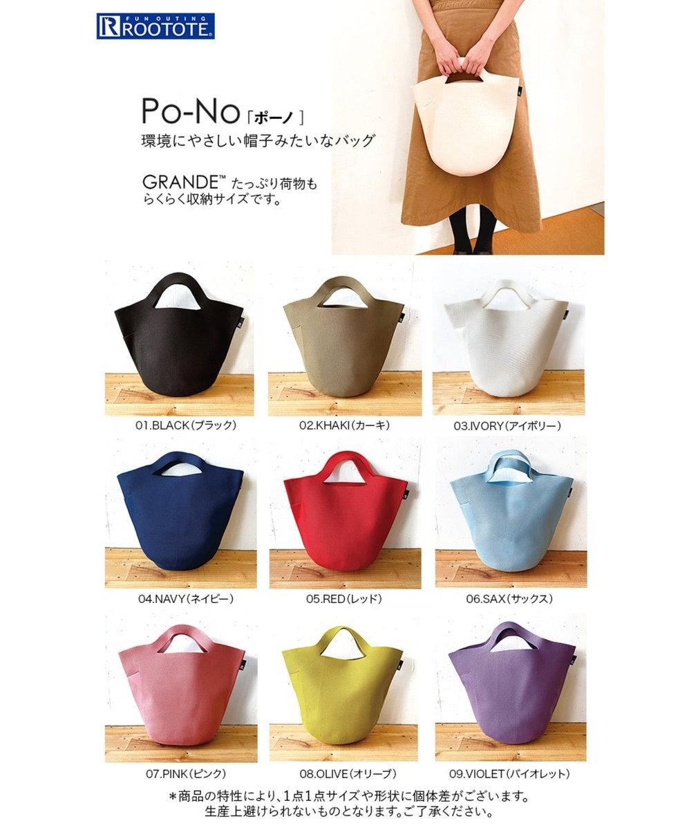 ROOTOTE 0257【環境にやさしい帽子みたいなルートート】/ RO.ポーノ.グランデー-A 03:アイボリー