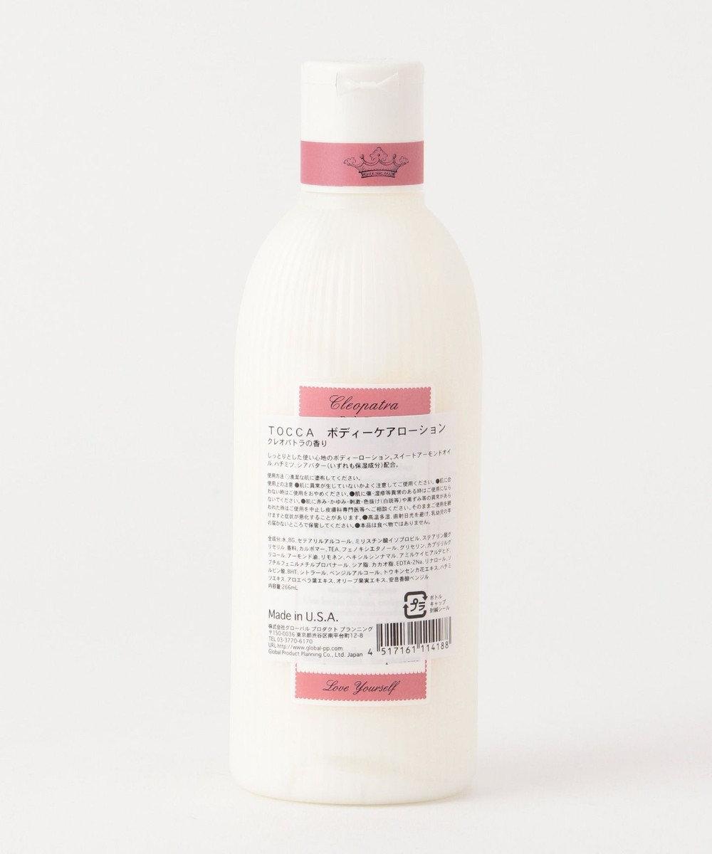 TOCCA BODY LOTION ボディローション クレオパトラの香り