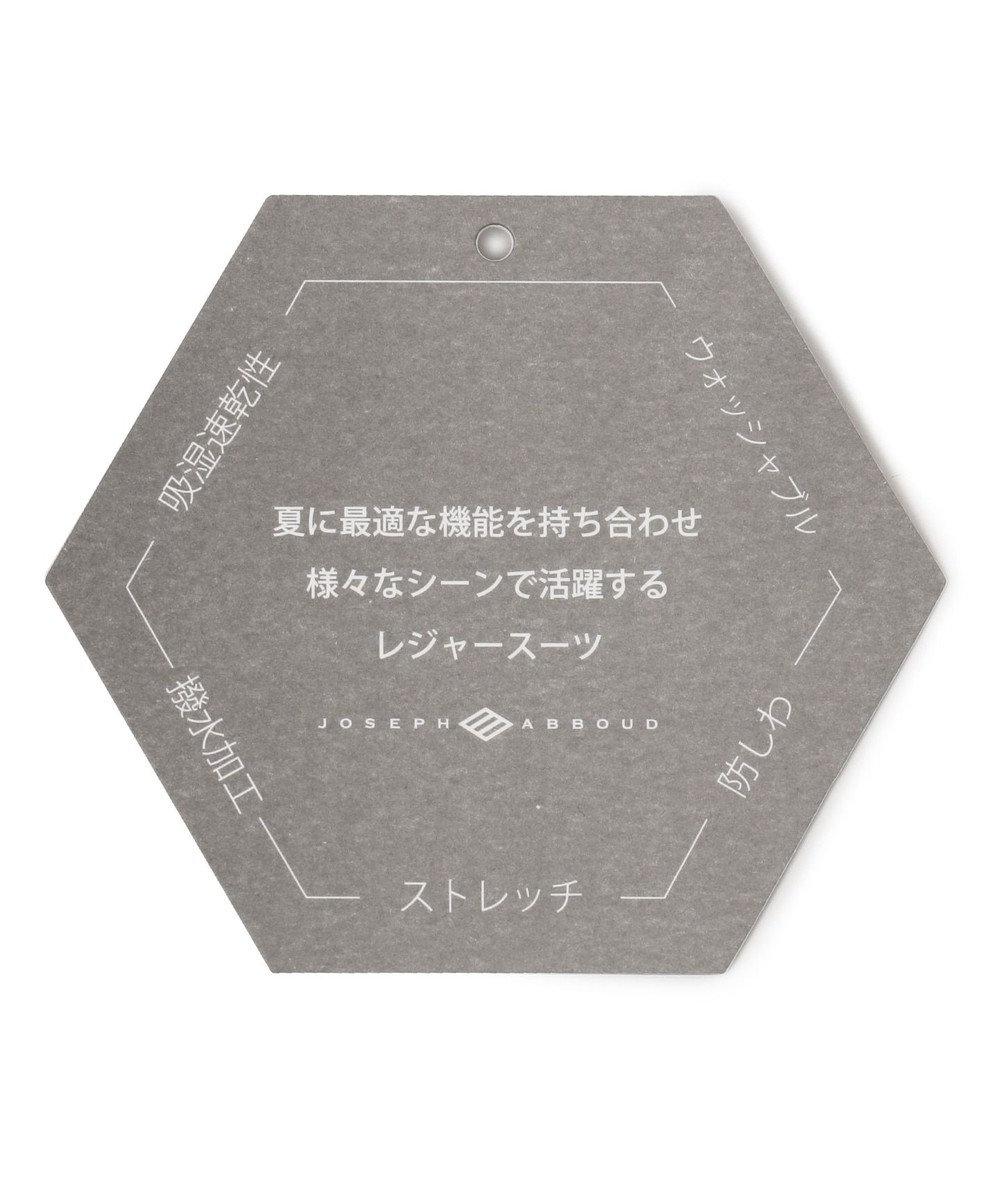 JOSEPH ABBOUD 【キングサイズ・サマーセットアップ】エアメッシュ パンツ サックスブルー系