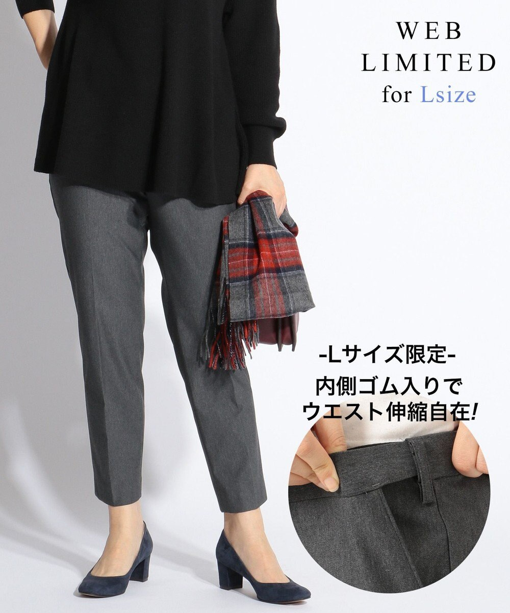 J.PRESS LADIES L 【Lsize限定仕様】Wonder Shape マジックウエスト 美脚ストレッチパンツ グレー系