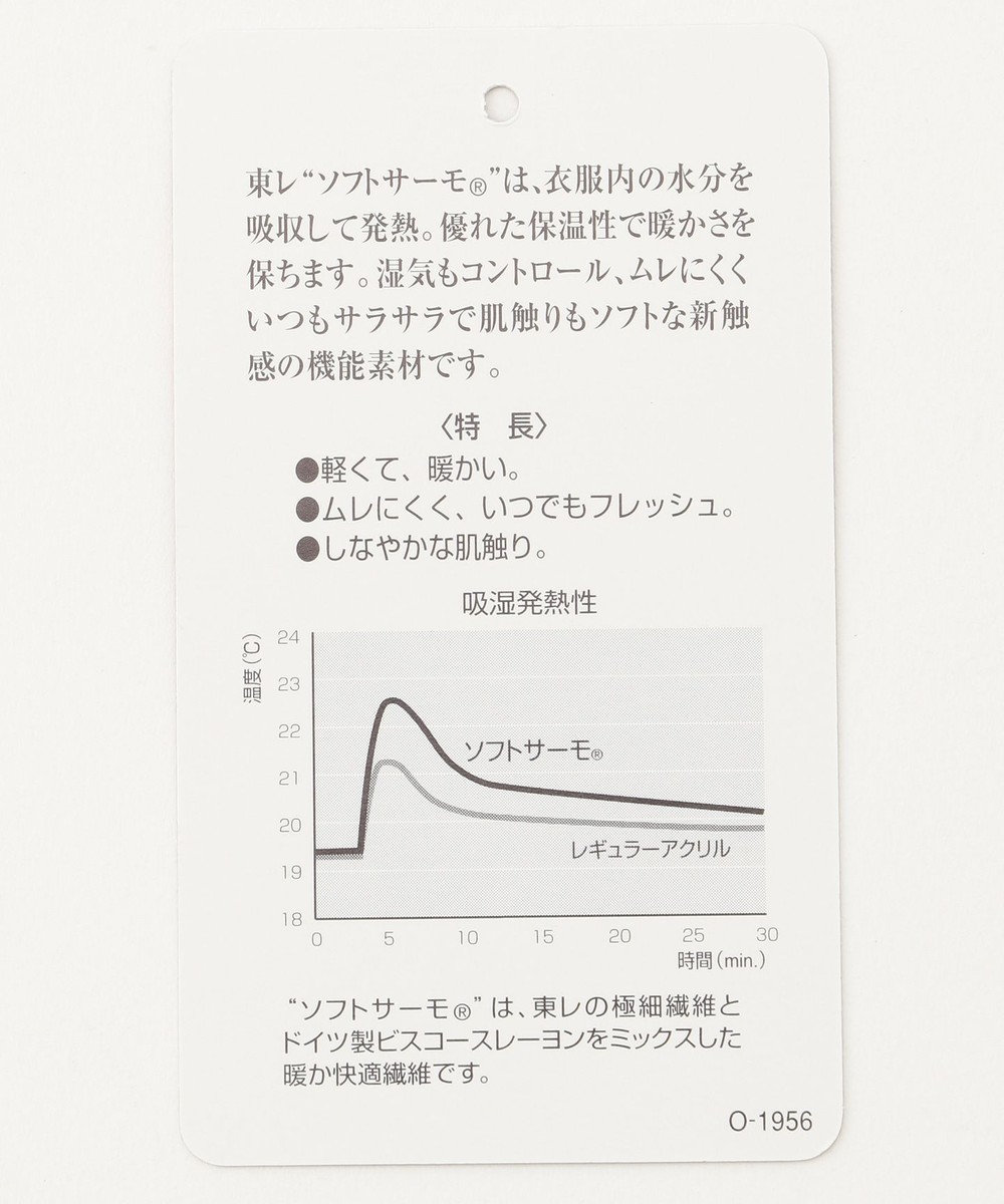 組曲 KIDS 【BABY】ソフトサーモ レギンス グレー系