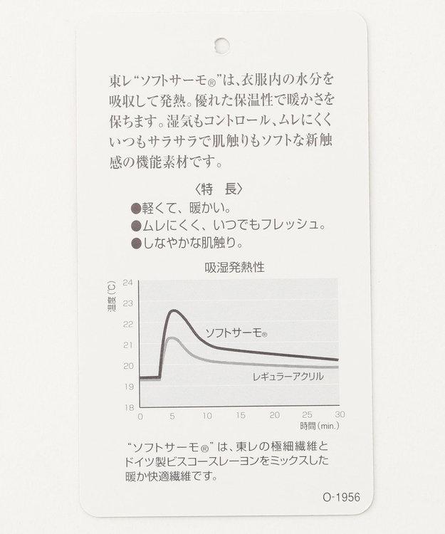 組曲 KIDS 【BABY】ソフトサーモ レギンス