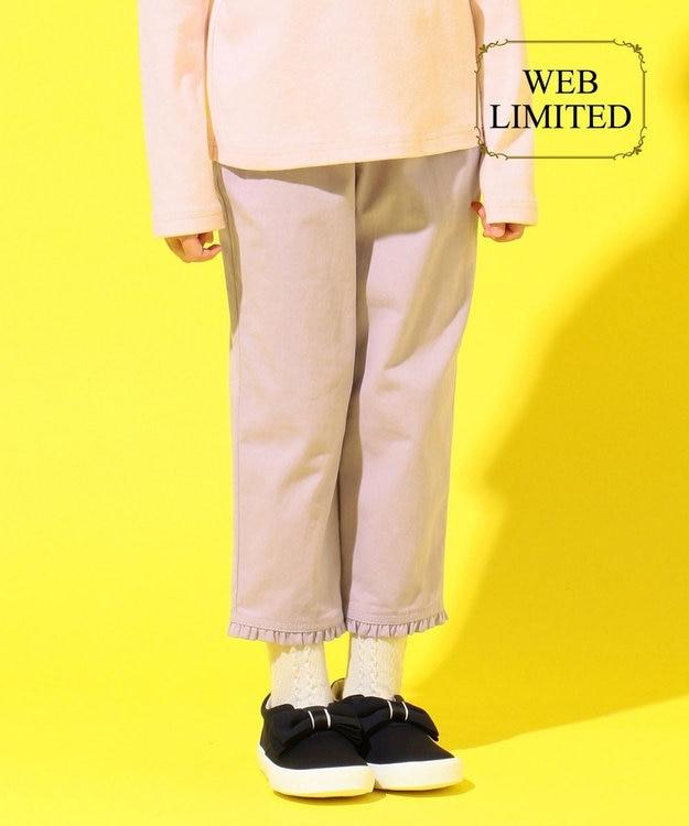組曲 KIDS 【WEB限定カラー有/110-140cm】ペグトップデニムカラーパンツ