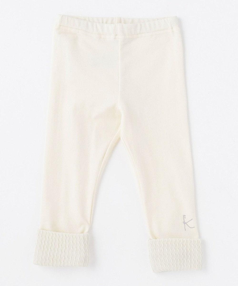 組曲 KIDS 【80~100cm】ストレッチ天竺 スパッツ アイボリー系