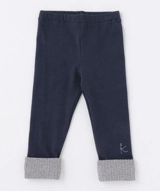 組曲 KIDS 【80~100cm】ストレッチ天竺 スパッツ ネイビー系