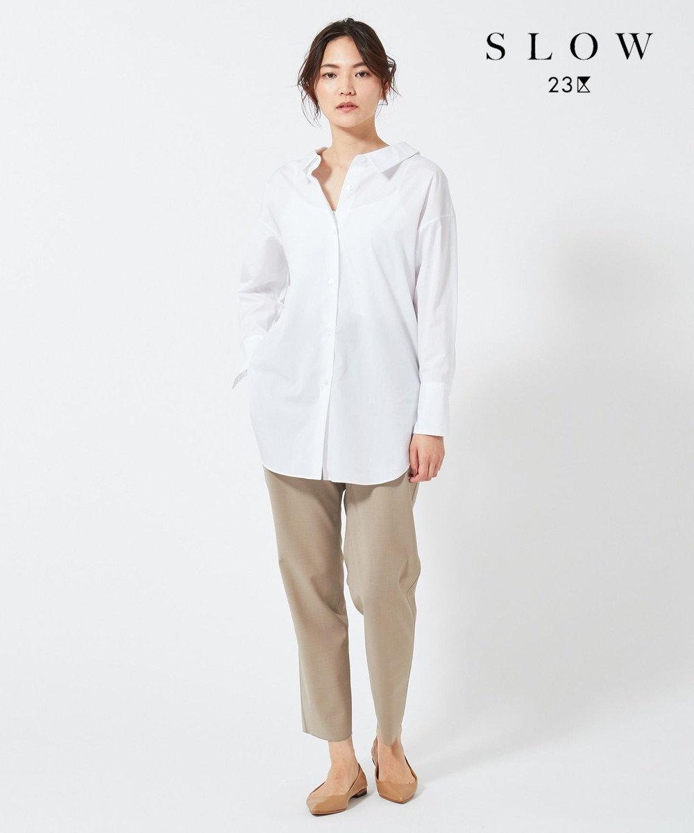 23区 【SLOW】ストレッチウール テーパードパンツ マスタード系
