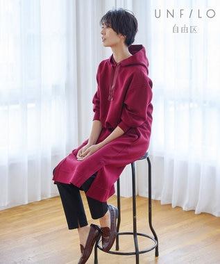 自由区 【Unfilo】EASY STRECH パンツ (検索番号:UG46) ブラック系