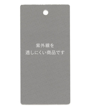 自由区 【UVケア】COOLMAX テーパードパンツ(検索番号JF48) カーキ系
