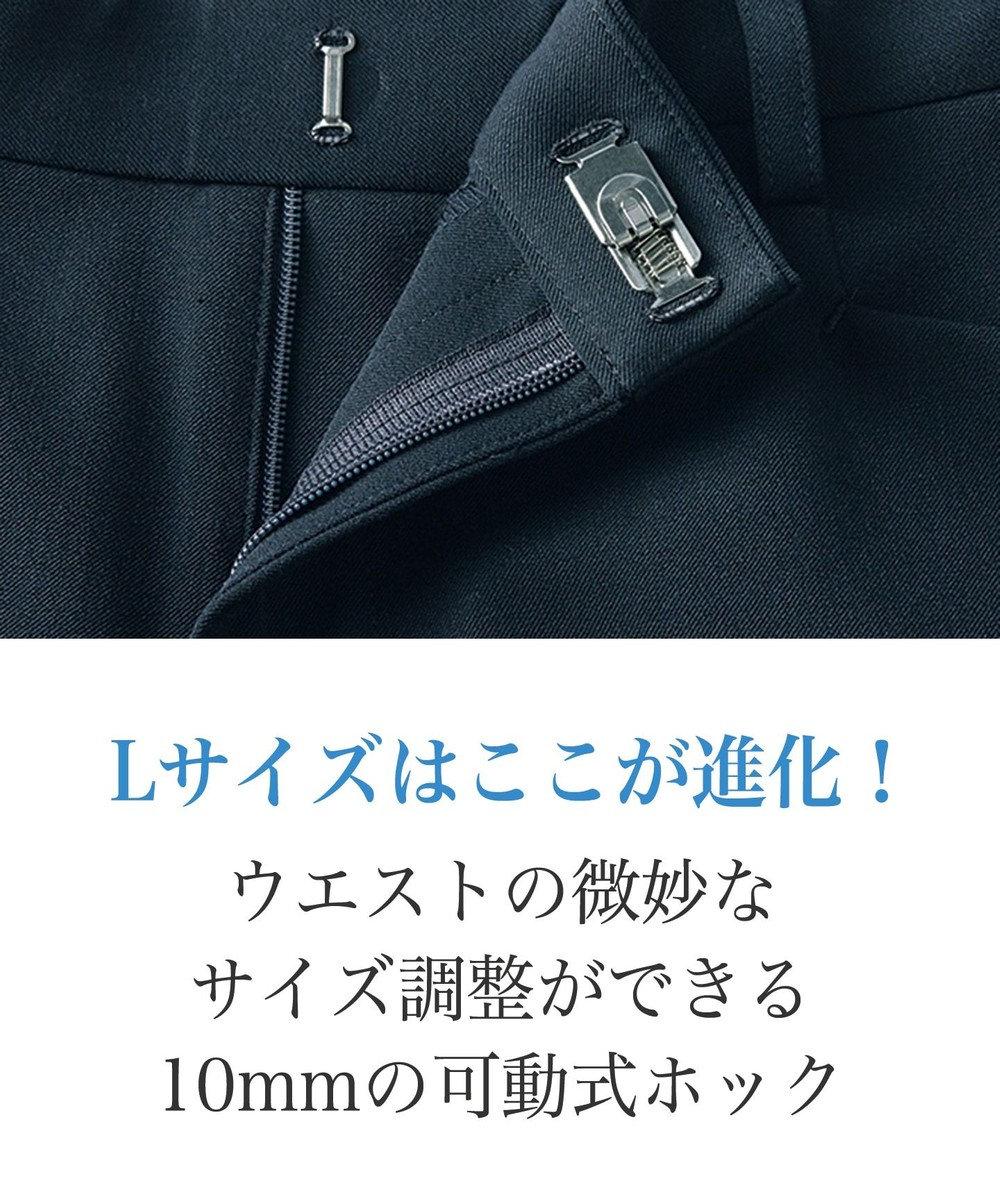 自由区 L 【マガジン掲載】2WAYストレッチ 起毛テーパードパンツ(検索番号Q85) ホワイト系