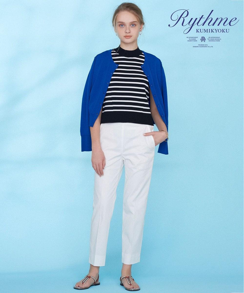 組曲 【Rythme KUMIKYOKU】マリンロングパンツ ホワイト系