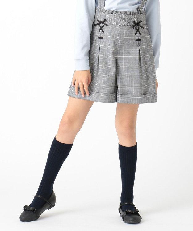 組曲 KIDS 【150-170cm】チェックサスペンダー付きパンツ