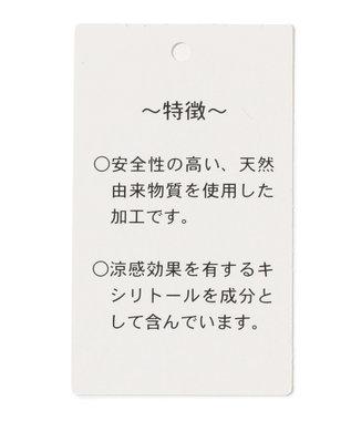 組曲 KIDS 【TODDLER】50/-セオα パンツ スカイブルー系