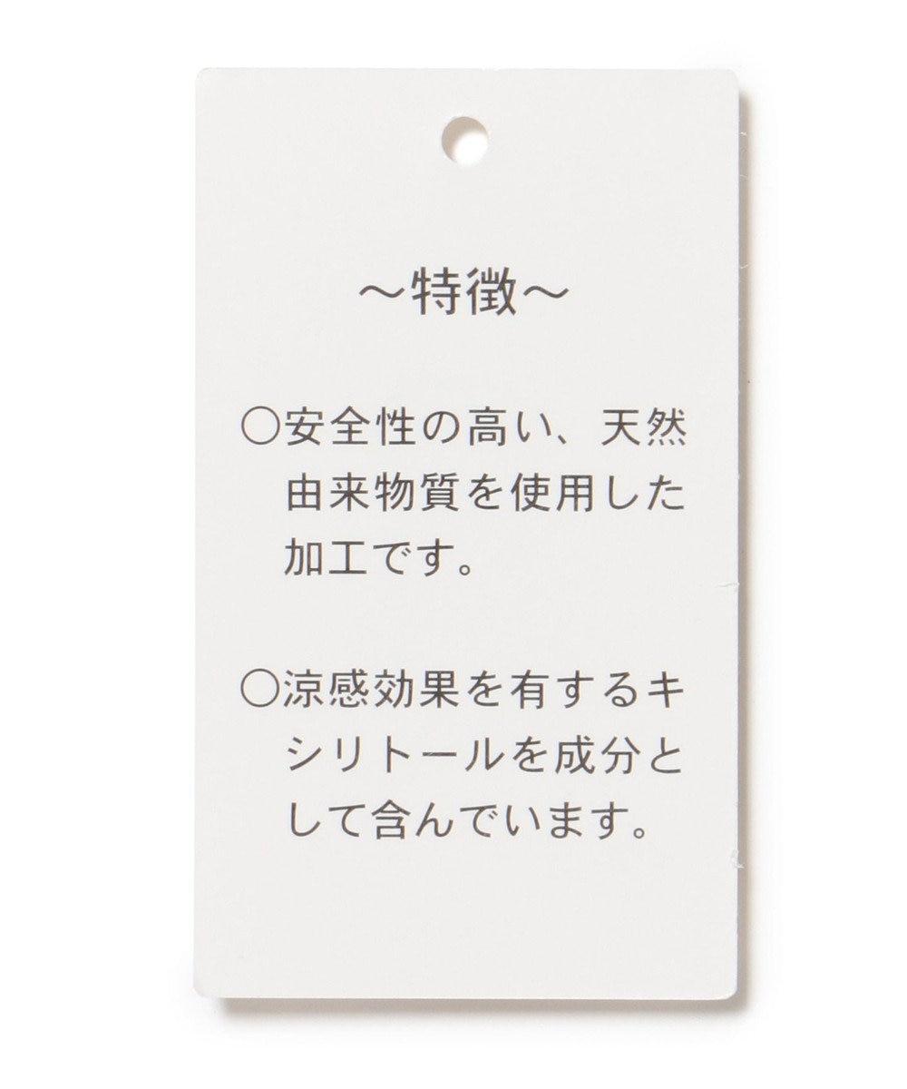 組曲 KIDS 【TODDLER】ピケストライプ キュロット ネイビー系