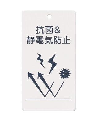 any FAM KIDS 再入荷!【140-150cm】抗菌/静電防止/マシンウォッシャブル コート ライトグリーン系
