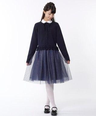 組曲 KIDS 【SCHOOL】リュミエールチュール スカート ネイビー系