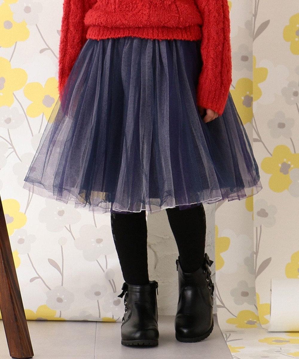 組曲 KIDS 【110~140cm】チュチュチュール スカート ネイビー系