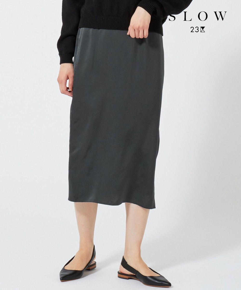 23区 【SLOW】ヴィスコースサテン タイトスカート ブラック系