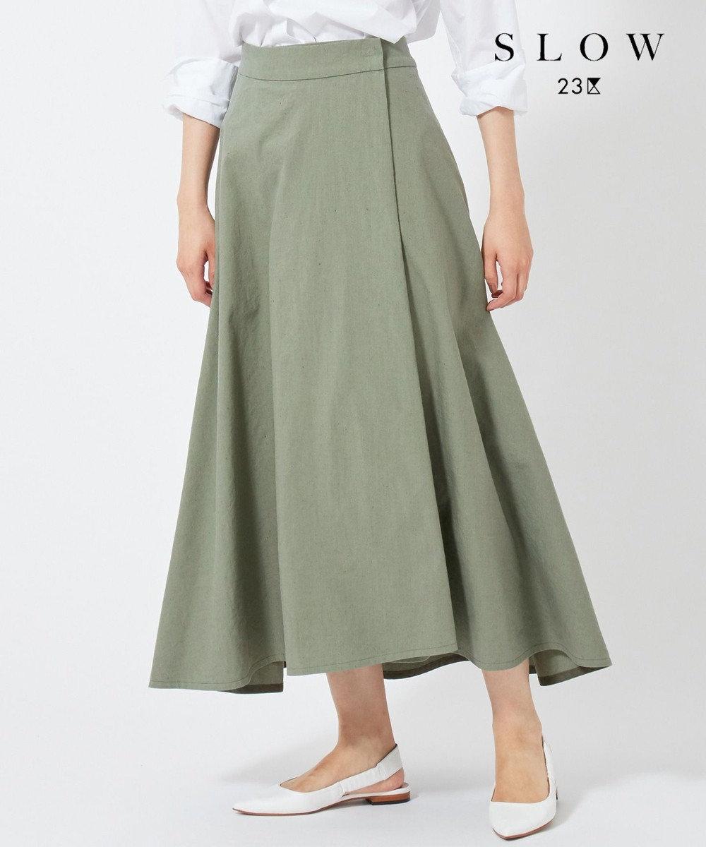 23区 【SLOW】ハイカウントリネンコットン フレアスカート オリーブ系