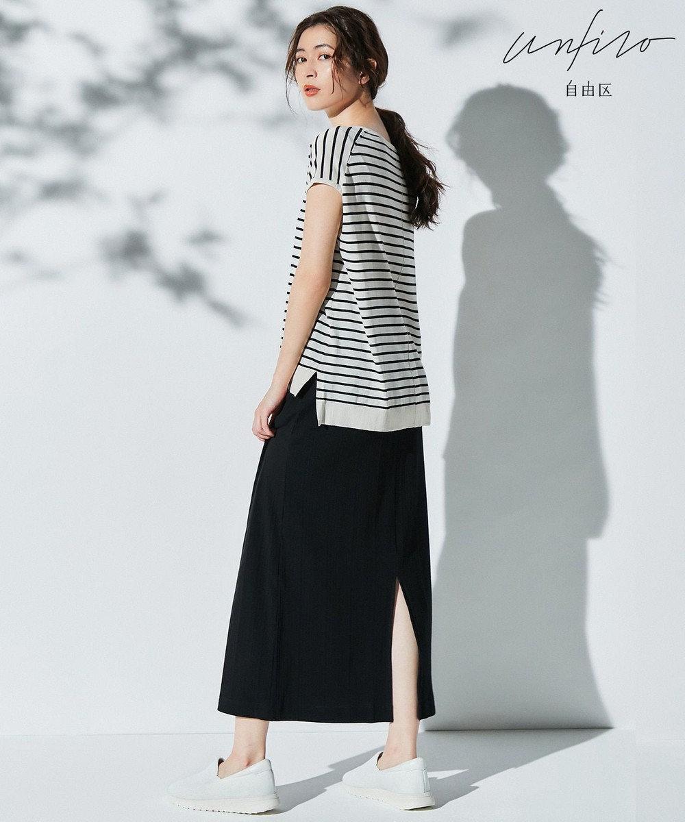 自由区 L 【Unfilo】ツイストテレコ ロングスカート ブラック