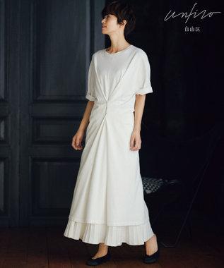 自由区 【Unfilo】コットンブレンドニット プリーツスカート(検索番号Z46) ホワイト系