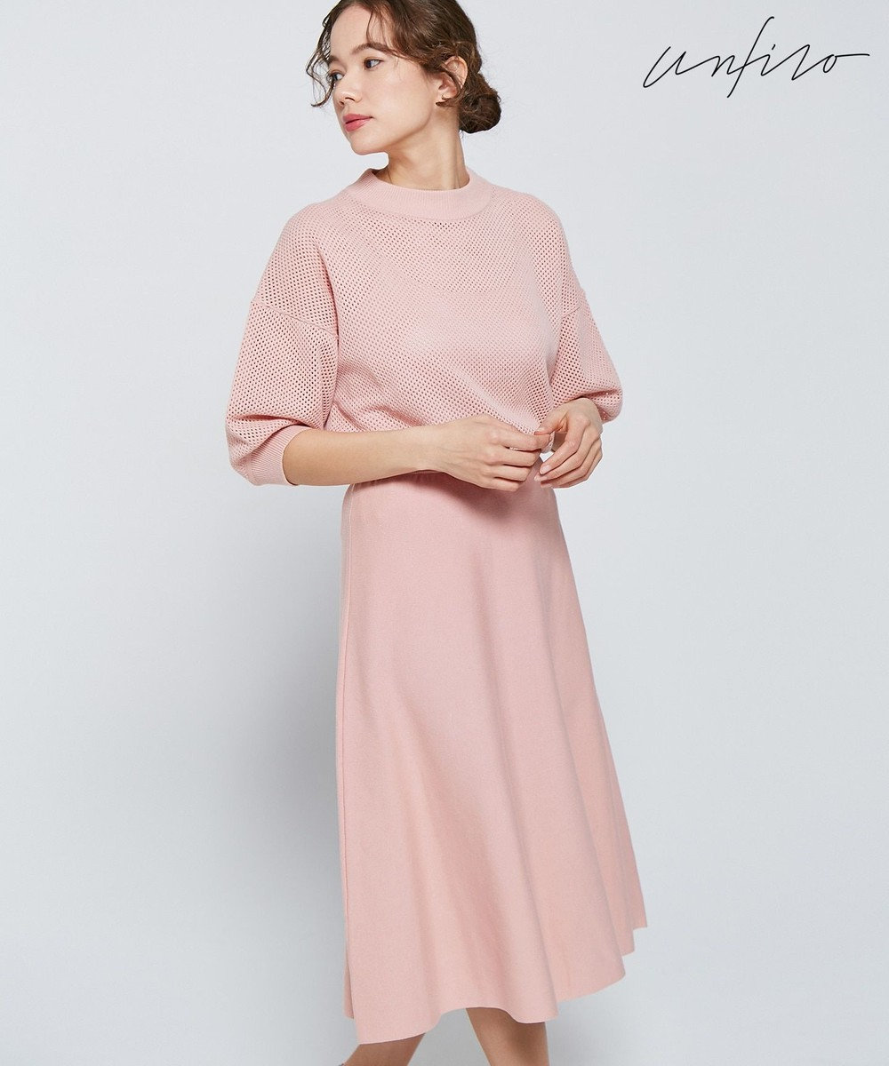 自由区 【Unfilo】コットンストレッチ フレアースカート(検索番号Z32) ピンク