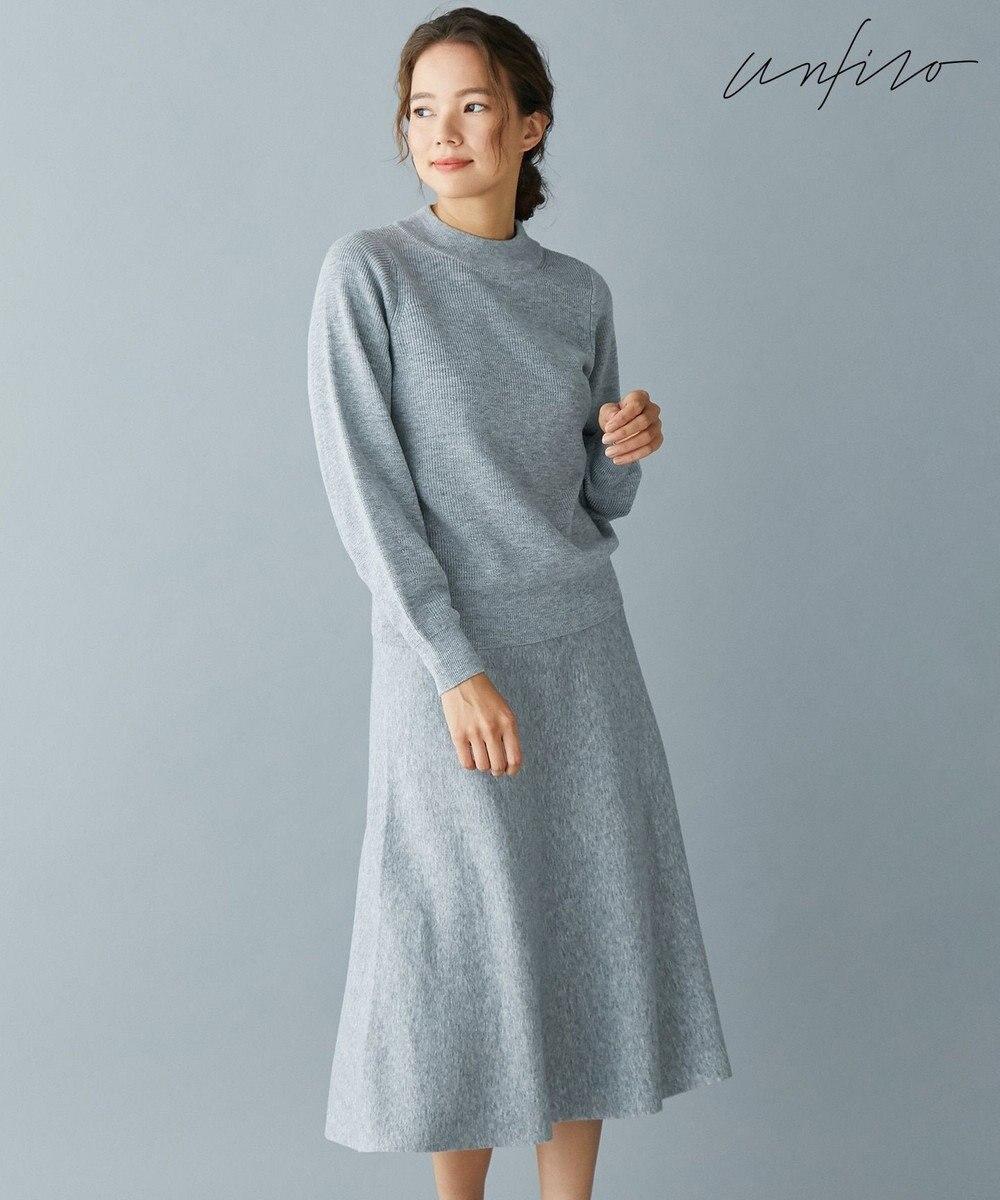 自由区 【Unfilo】SEMI WORSTED ニットフレアースカート(検索番号Z99) ライトグレー