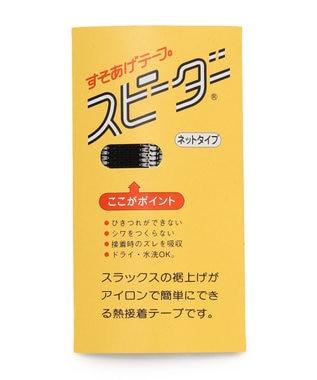 J.PRESS KIDS 【TODDLER】ウィンドウペン セットアップ ネイビー系3