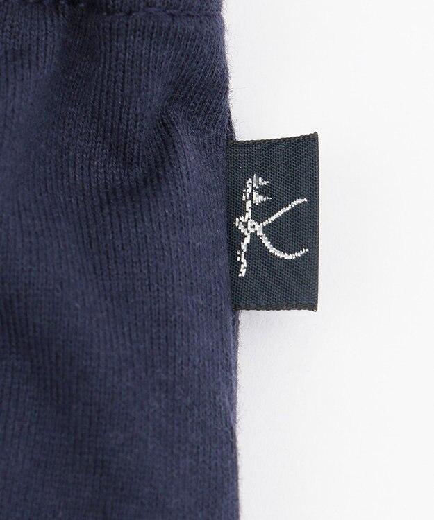 組曲 KIDS 【80-90cm】ユキヤナギプリントワンピース+ブルマ 2点セット