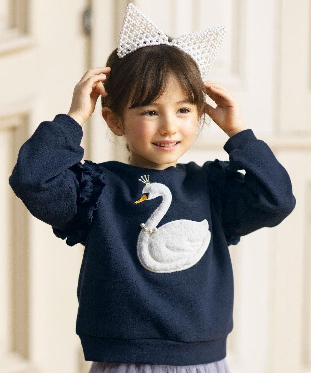 any FAM KIDS 【140-150cm】裏毛起毛ふわふわモチーフ トレーナー ネイビー(スワン)