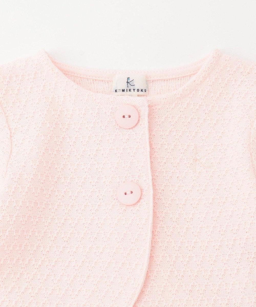組曲 KIDS 【BABY】ミニダイヤジャガード カーディガン ピンク系