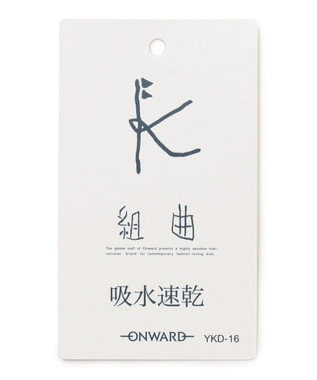 組曲 KIDS 【UVカット&給水速乾/150-170cm】タックボーダー パーカー ラベンダー系