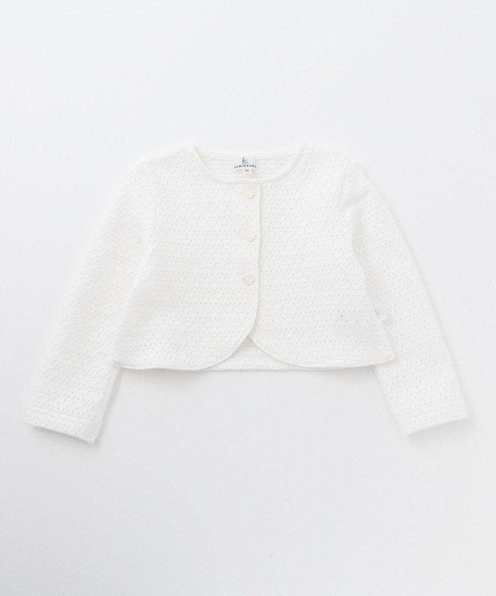 組曲 KIDS 【80-100cm】レーシーカット カーディガン アイボリー系