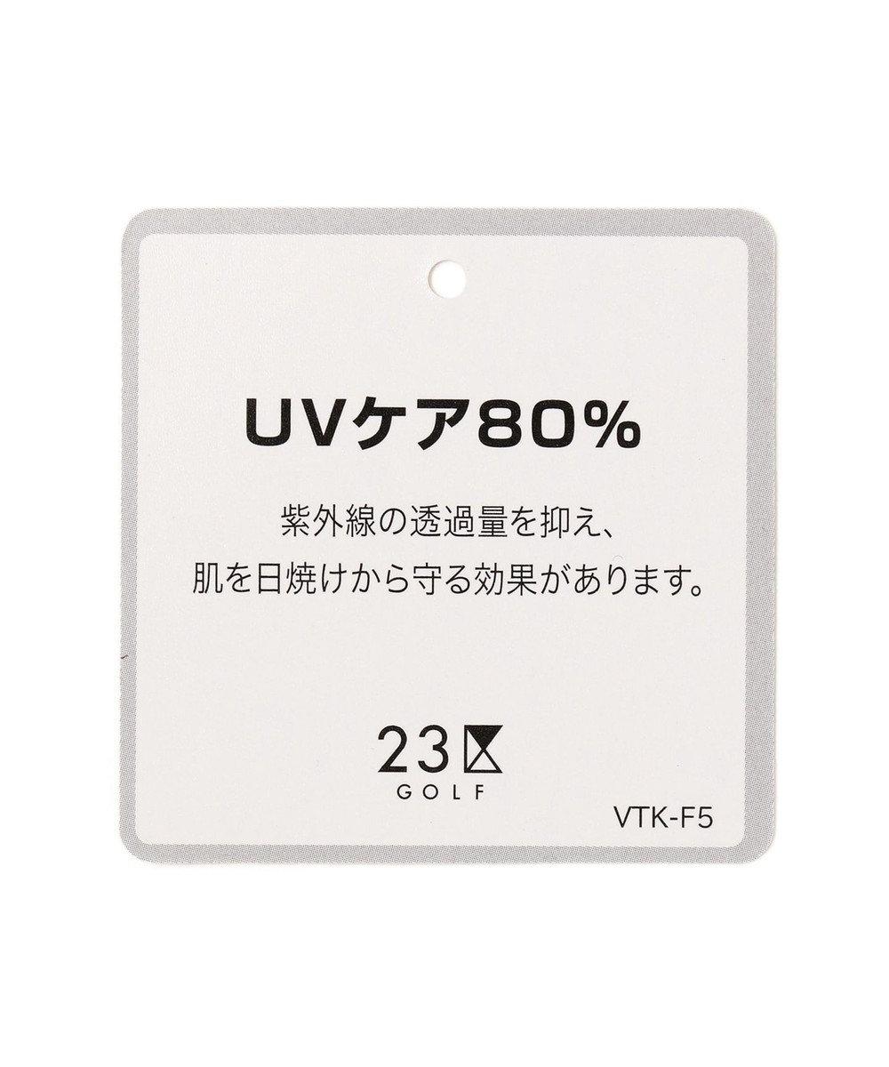 23区GOLF 【WOMEN】【UV】シアボーダー パーカー ネイビー系