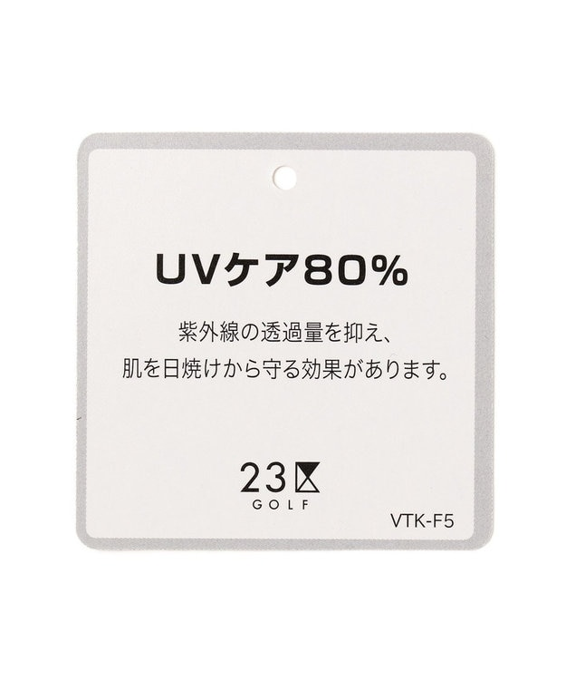 23区GOLF 【WOMEN】【UV】シアボーダー パーカー