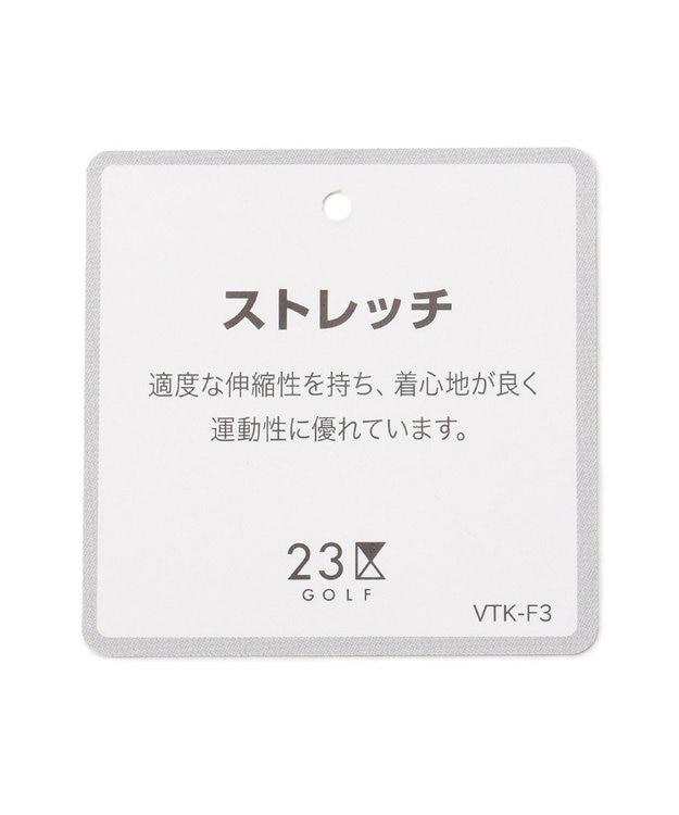23区GOLF 【キングサイズ】ストレッチ/UVケア ポリエステル オニワッフル アウター