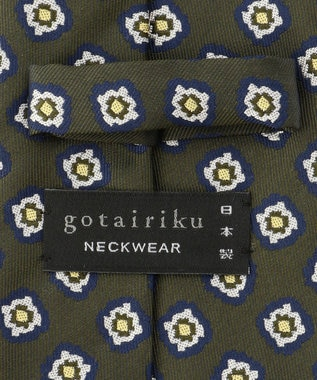 GOTAIRIKU 【日本製】西陣ネクタイ_パターン ダークグリーン系8
