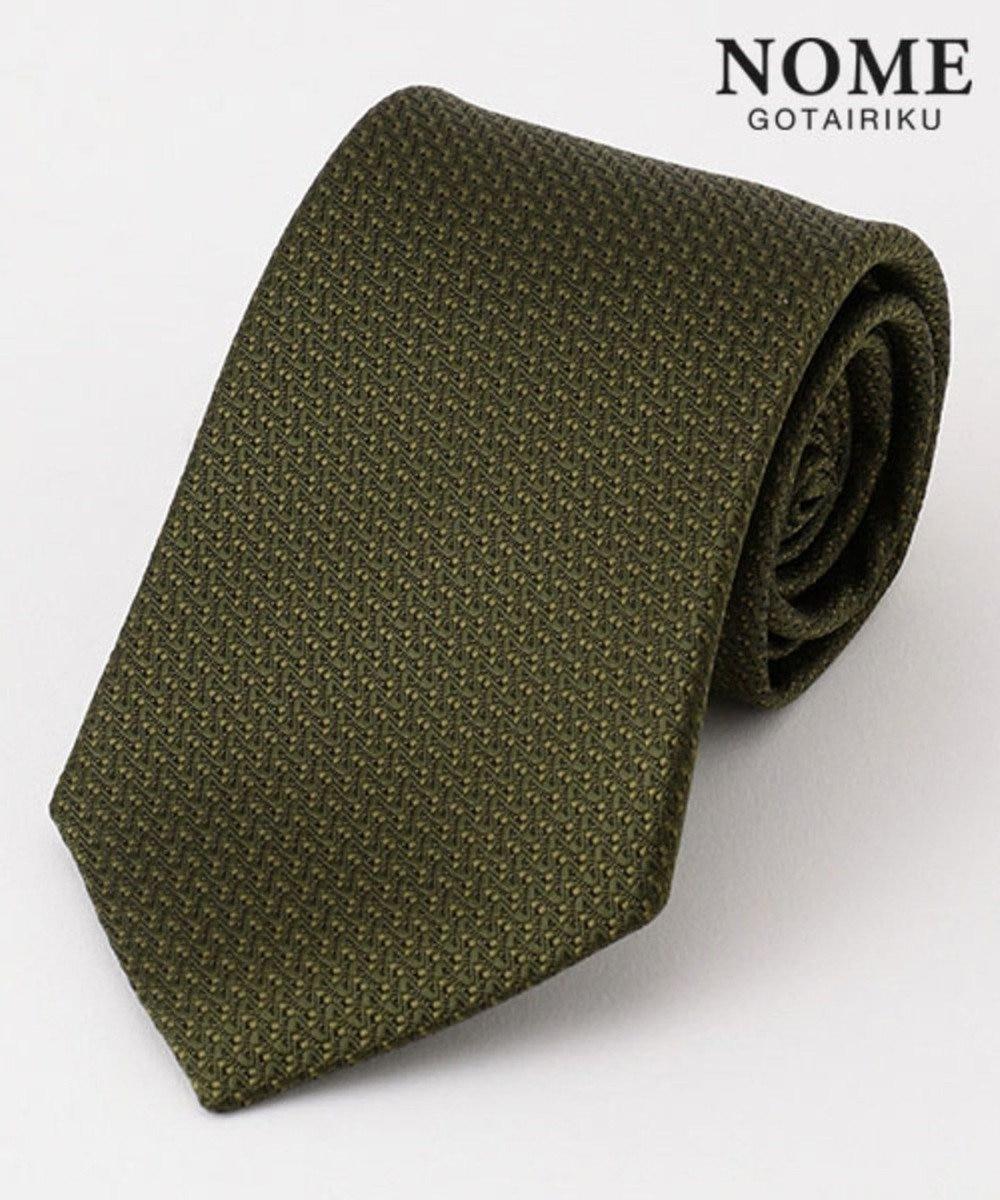 GOTAIRIKU 【一部店舗&WEB限定展開】【NOME】ジオメトリック ネクタイ ダークグリーン系8