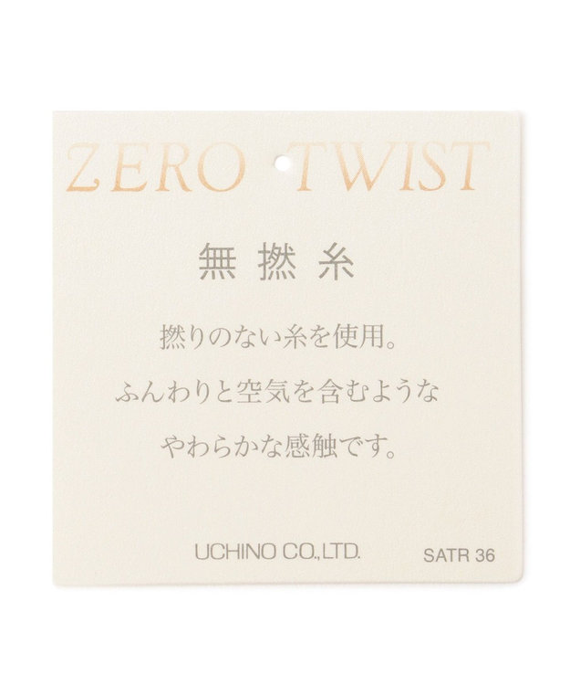 TOCCA 【TOWEL COLLECTION】ETERNO TOWEL CHIEF ハンドタオル