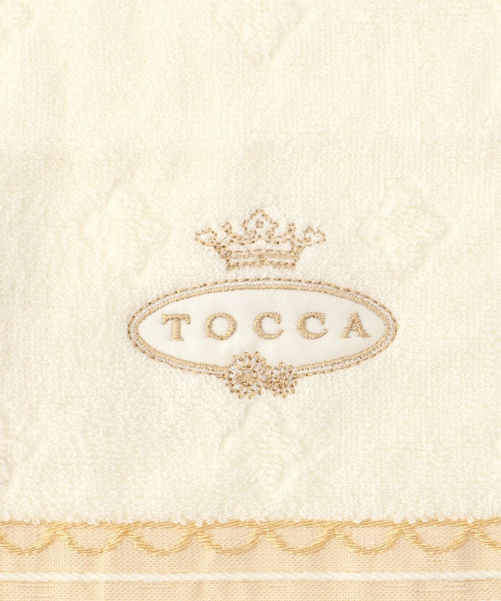 TOCCA 【TOWEL COLLECTION】GIFT BOX タオル(GT-2) ブルー系