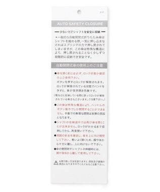 JOSEPH ABBOUD 【kiuコラボ】ASCアンブレラ ブラック系