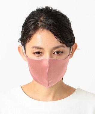 自由区 【リバーシブル・UVカット】Beauty シルクマスク ルージュオレンジ