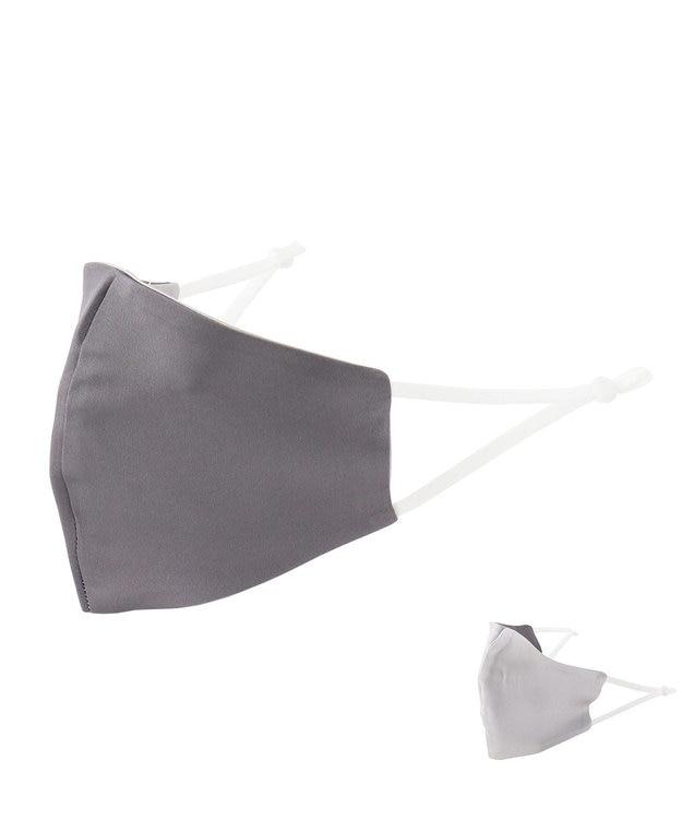 自由区 【リバーシブル・UVカット】Beauty シルクマスク