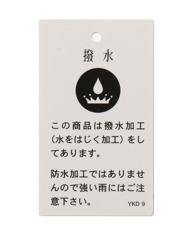 組曲 KIDS 【BABY雑貨】トワルドジュイラパンプリント エプロン
