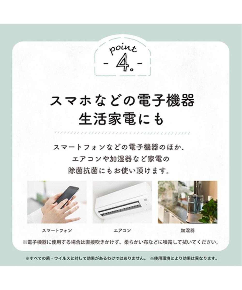 23区 【除菌・抗菌】ボタニカルエイド 除菌スプレー ホワイト系
