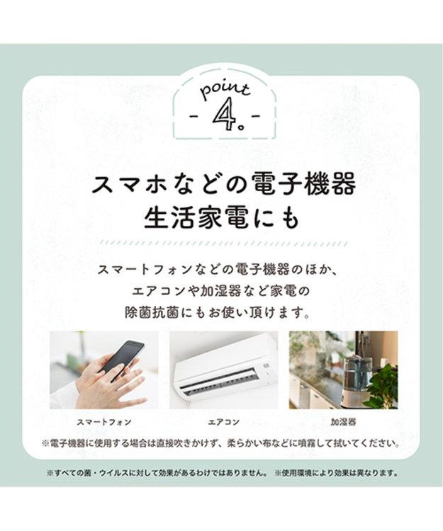23区 【除菌・抗菌】ボタニカルエイド 除菌スプレー