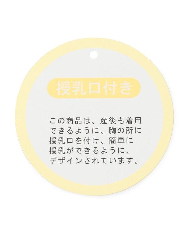 any FAM 【マタニティ】ドライタッチカノコ×ティアード ワンピース