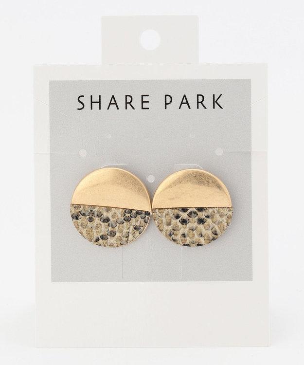 SHARE PARK LADIES パイソンバイカラーピアス ブラック系
