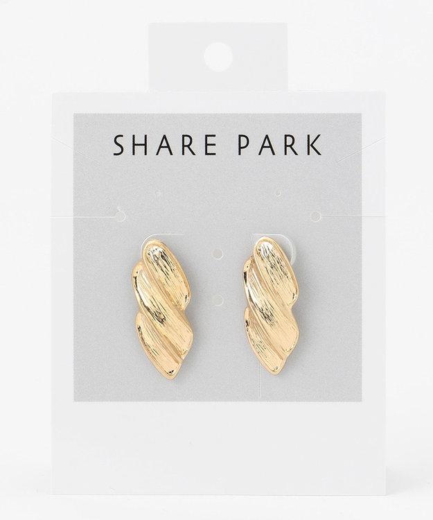 SHARE PARK LADIES メタルエピピアス ゴールド系